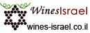 wines-israel