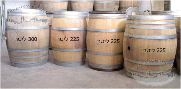 מקורי חביות ירושלים   WinesIsrael – יין ישראלי, קולינריה, שמן זית וטיולים UB-47