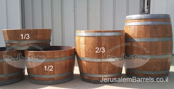 הגדול לקנות מוצרי גן ונוי - חביות ירושלים AO-88